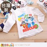 魔法Baby 兒童長袖T恤 台灣製POLI正版純棉圓領衫 k60021