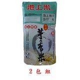 池上特產芋香米700g【2包組】