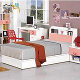【文創集】絲拉莉 3.5尺粉色單人床台三件式組合(床頭箱+床台+床墊)