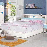 【文創集】絲拉莉 5尺粉藍色雙人床台三件式組合(床頭箱+床台+床墊)