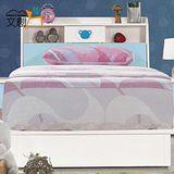 【文創集】絲拉莉 3.5尺粉藍色單人床台三件式組合(床頭箱+床台+床墊)