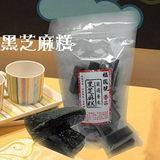 健康生機黑芝麻糕(250Gx3包)