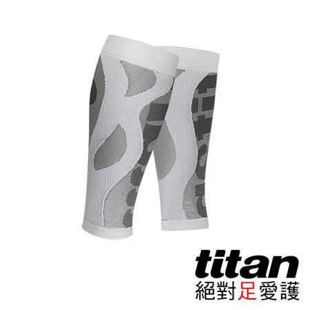 Titan壓力小腿套-白/灰 -friDay購物 x GoHappy