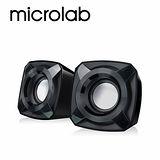 【Microlab】B16黑晶鑽 USB 2.0聲道 多媒體音箱