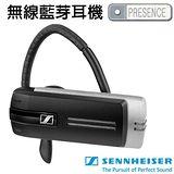 SENNHEISER PRESENCE HD音效無線 藍牙耳機