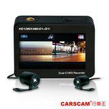 CARSCAM行車王 CR-04 機車分離式雙鏡頭行車記錄器