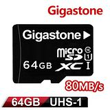 Gigastone microSDXC Class10 64G記憶卡 附轉卡 ( 80MB/s)