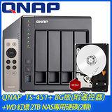 QNAP TS-451+ 8G版 NAS+WD 2TB(20EFRX) 紅標 NAS硬碟(2顆)★附NAS專用遙控器
