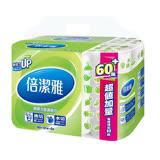 PASEO倍潔雅超吸力廚房紙巾60張x48捲/箱x2 廚房萬用好幫手
