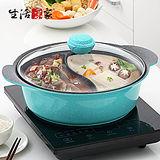 【生活采家】秋冬鍋物30cm雙味鴛鴦鍋#41001