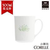 【美國康寧 CORELLE】小翠花日式陶瓷300ml馬克杯-509HC