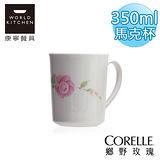 【美國康寧 CORELLE】鄉野玫瑰日式陶瓷300ml馬克杯(日本製)-509RSLP