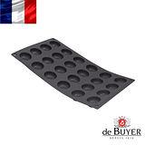 法國【de Buyer】畢耶烘焙『黑軟矽膠模系列』24格迷你Pomponnette蛋糕烤模