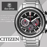 CITIZEN Eco-Drive 超級鈦光動能三眼計時錶-黑/43mm/CA4241-55E