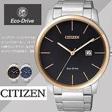 CITIZEN 光動能 沉穩簡約大三針時尚腕錶-黑金43.8mm/BM6964-55E