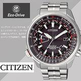 CITIZEN 星辰 光動能電波鈦金屬商務時尚腕錶-黑/銀45mm/CB0141-55E