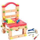 【第二代高檔實木】兒童益智親子DIY積木椅-紅