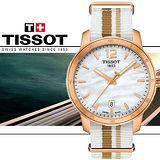 Tissot Quickster 玫瑰金運動時尚腕錶-40mm/珍珠貝/T0954103711700
