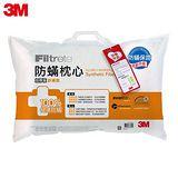 3M 淨呼吸健康防蹣枕心-舒適型加厚版 7100085335