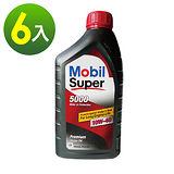 美孚Mobil Super超級機油10W-40(6入 清潔 保修 打蠟 潤滑 烤漆)