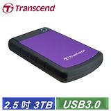 Transcend 創見 3TB 2.5吋 USB3.0 StoreJet 25H3 隨身硬碟 (TS3TSJ25H3P)-【送創見外接硬碟包】