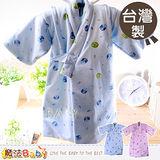 魔法Baby 台灣製厚款鋪棉保暖和服 g3306