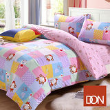 《DON 俏皮寶貝》雙人四件式純棉兩用被床包組