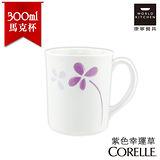 【美國康寧 CORELLE】紫色幸運草日式陶瓷350ml馬克杯(日本製)-509WP