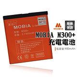 「MOBIA」 MOBIA M300+原廠電池 孝親機/軍人機
