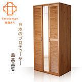 【Sato】GINA歲月如歌百葉鏡面雙門衣櫃‧幅90cm-優雅棕