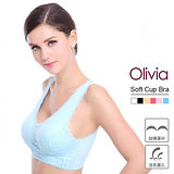 【Olivia】新一代彈力杯杯無鋼圈交叉蕾絲內衣升級版 (藍色)
