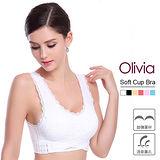 【Olivia】新一代彈力杯杯無鋼圈交叉蕾絲內衣升級版 (白色)