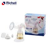 日本《Richell-利其爾》手動吸奶器 【可調節吸力】