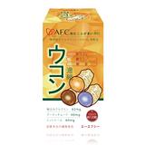 【AFC宇勝淺山】三色薑黃(120瓶/盒)