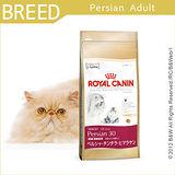 《法國皇家飼料》P30波斯貓專用飼料 (2kg/1包) 寵物貓飼料 Royal 皇家貓飼料