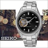 SEIKO Presage 開心系列女用機械腕錶-黑x銀/34mm 4R38-00R0D(SSA869J1)