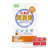 【BIOCON】金盞花葉黃素膠囊(30粒/盒)