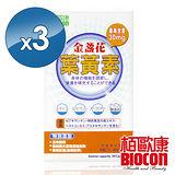 【BIOCON】金盞花葉黃素膠囊(30粒/盒)X3