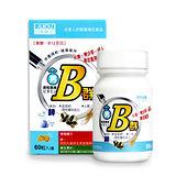 【日本味王】男用維生素B群加強錠(60粒/盒)