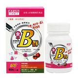 【日本味王】女用維生素B群加強錠(60粒/盒)