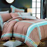 【BEDDING】回憶-咖 100%棉 單人床包枕套二件式