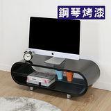 BuyJM 鏡面曲線造型鋼琴烤漆電視櫃/寬95公分