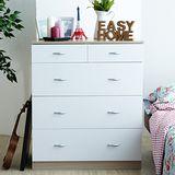 EASY HOME-2.6尺二小三大抽斗櫃~秋香+白色
