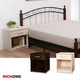 【RICHOME】達倫E1板床頭櫃-2色