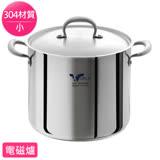 【牛頭牌】小牛滷桶-小(26CM/11.7L)