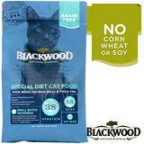 BLACKWOOD柏萊富《鴨肉鮭魚豌豆》特調無穀全齡貓配方1LB/450g