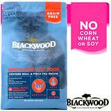 BLACKWOOD柏萊富《雞肉豌豆》特調無穀全齡貓配方4LB/1.82kg