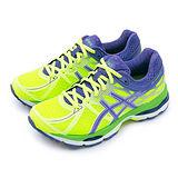 【女】Asics亞瑟士 專業慢跑鞋 GEL-CUMULUS 17 螢綠紫 T5D8N-0733