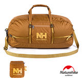 Naturehike 戶外旅行大容量折疊防水抗刮手提肩背包 38L(金色)