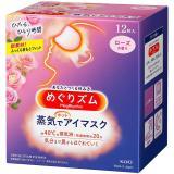 日本KAO蒸氣熱敷眼罩【玫瑰】14入